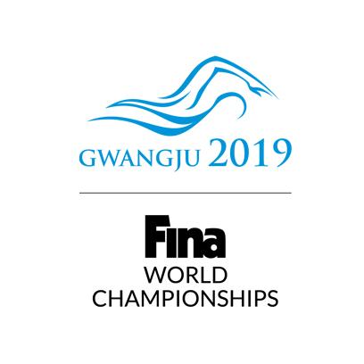 gwangju-logo-web